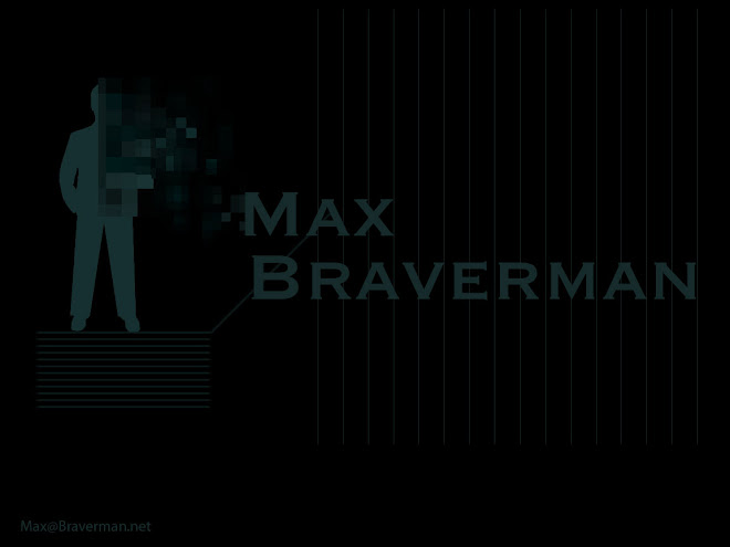 Max Braverman Music