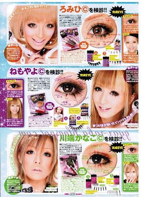 http://3.bp.blogspot.com/_uTWoldo53s4/S8iCSgi-woI/AAAAAAAAAoc/-7ORYfwoOfA/s1600/egg+beauty+spring+%284%29+romihi+nemoyayo+kanako.jpg