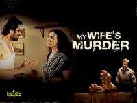 my wifes murder 2005 watch online movies hindi