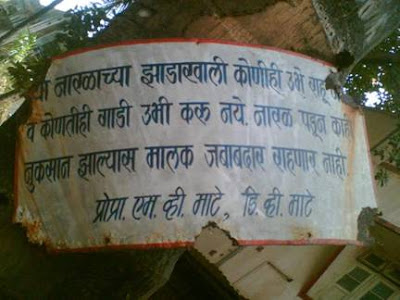 All funny puneri patya n jokes funny marathi boards