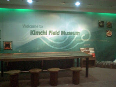 Welcome to Kimchi Field Museum