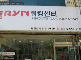RENOVATE YOUR BODY NEWLY - even if it's oldly bodies that need renovating most