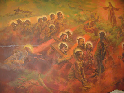 Byungin Massacre, Oil painting by Jung Changsup, 1967
