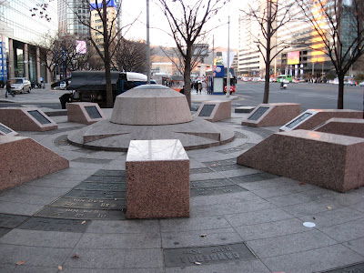 Seoul zero milestone