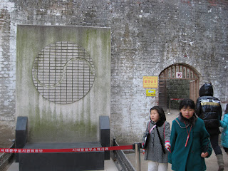 Seodaemun Prison, entrance to execution building