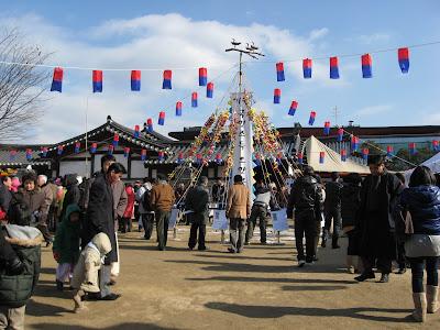 Seoul Seollal Festival, Namsangol Village