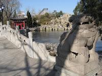 Ritan Park