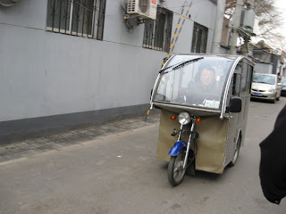 Pedicab Hutong Tour