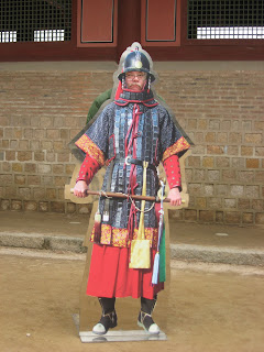 Me as Sumunjang, Commander of the Gate Guard