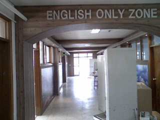 English Only Zone hallway