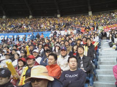 KIA fans prepare for disappointment vs Doosan