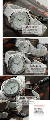 beyaz saat modelleri