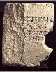 The pontius Pilate inscription