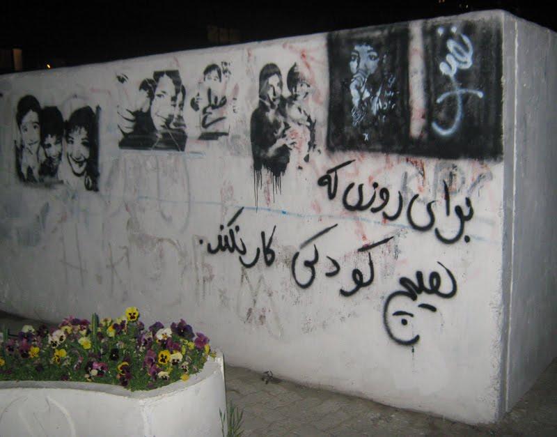 Graffiti Schrift April 2010