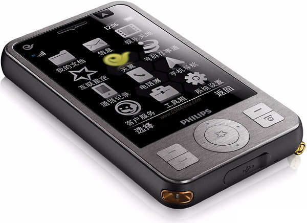 A cheap touchscreen phone - Philips C702