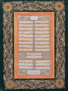 rococo board by Ismail Hakki Mektubi