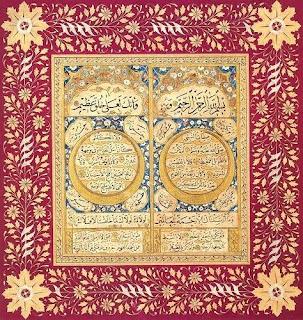 hilye-i serif by ahmed fehim tufengi