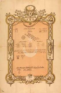 war academy diploma of ottoman empire