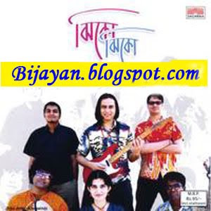 GANER VELA - Free download bangla mp3 songs: April 2010