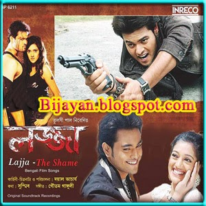 kolkata bangla movie 2017 full new free download