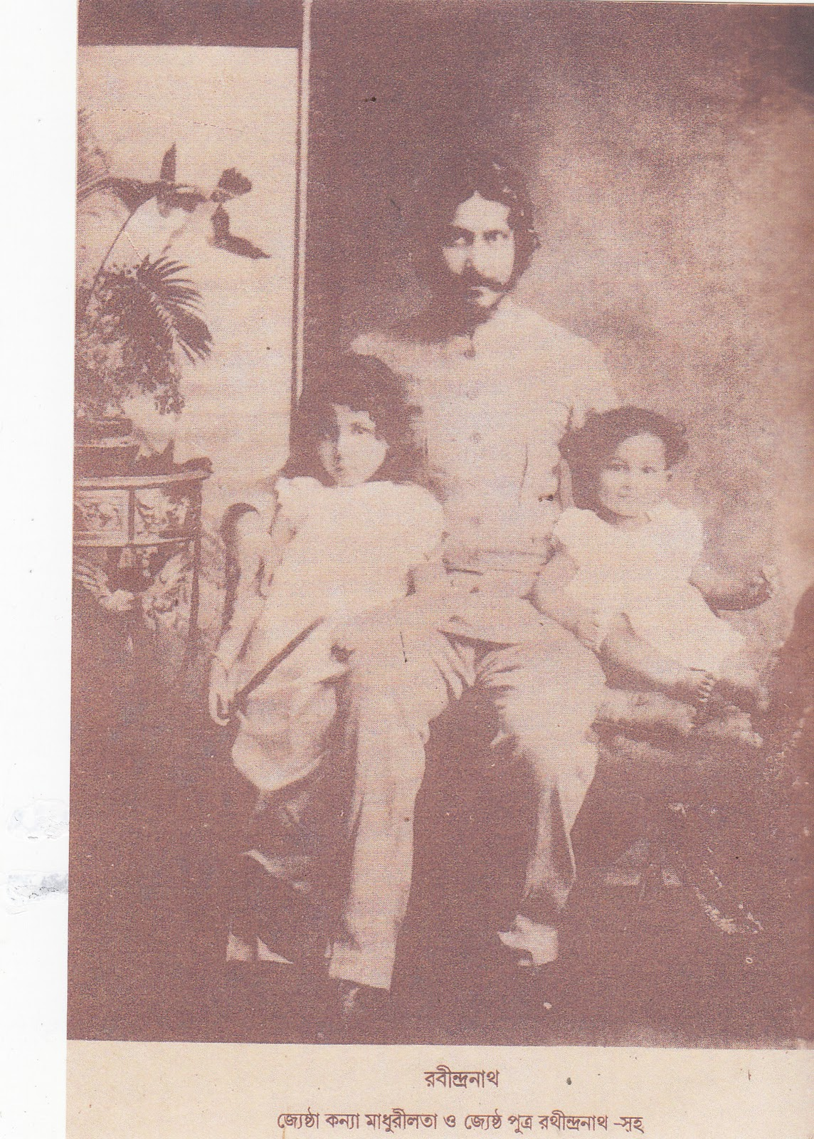 smaraka grantha 2010 on 23rd jan the second daughter d renuka or rani of rabindranath was born he an essay on civilisation of east and west he had only three months