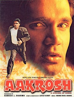 Hindi Movie: AAKROSH: CYCLONE OF ANGER