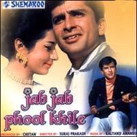 Jab Jab Phool Khile (1965) - Shashi Kapoor, Nanda, Shammi, Kamal Kapoor, Ashwani Kumar, Jatin Khanna, Shyam Kansare