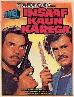 Insaaf Main Karoonga (1985) Hindi Movie Watch online
