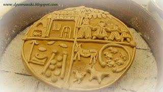 Рождественский кулич с библейскими сюжетами - греческая рождественская выпечка
