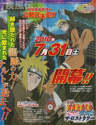 Film Naruto Shippuden Film 4 – La tour perdue