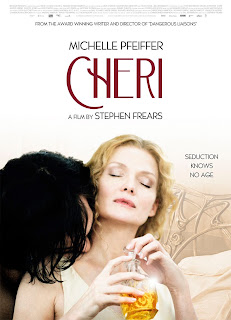Cheri เชอรี สัมผัสรัก มิอาจห้ามใจ
