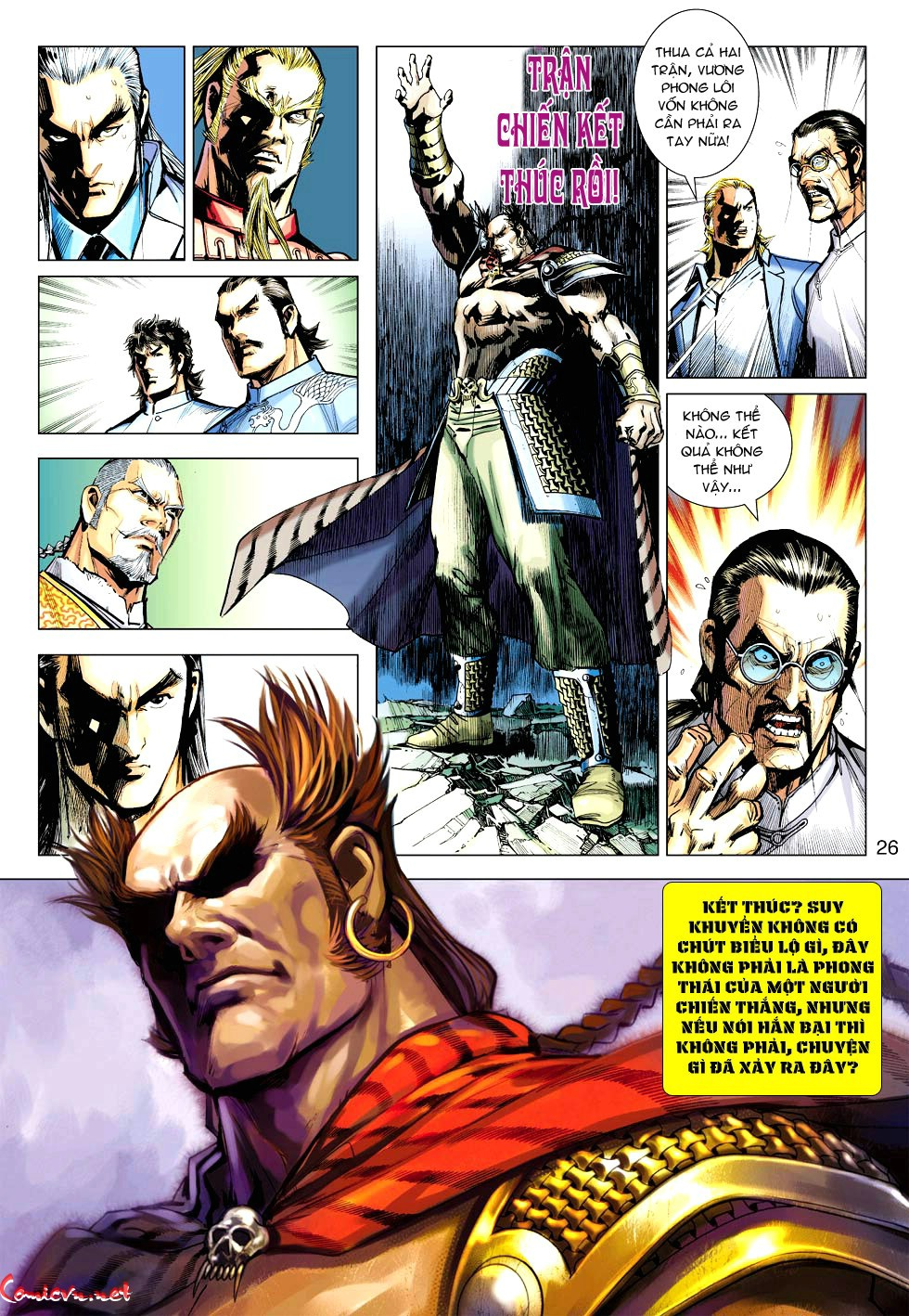 Vương Phong Lôi 1 chap 30 - Trang 23