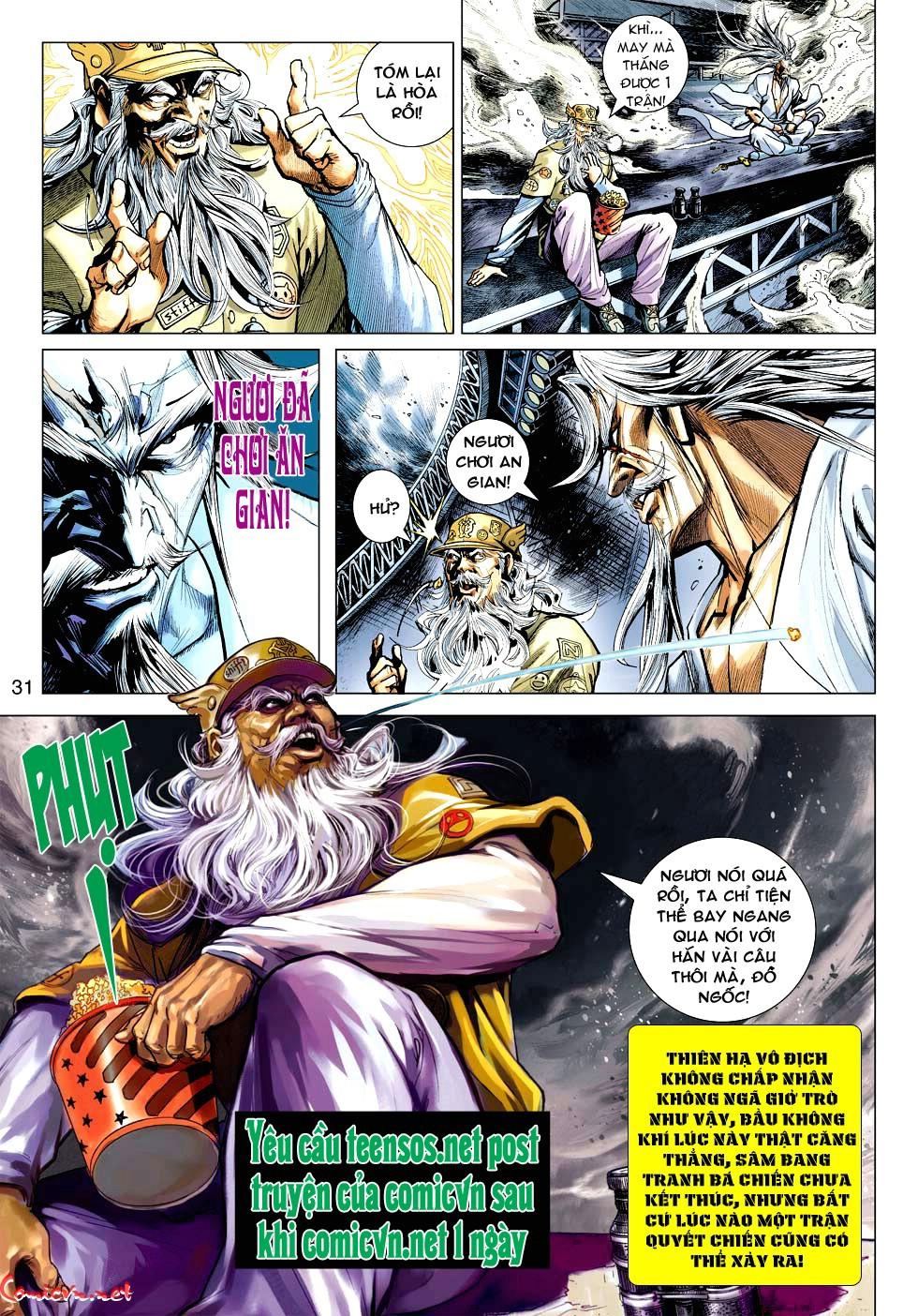 Vương Phong Lôi 1 chap 30 - Trang 28