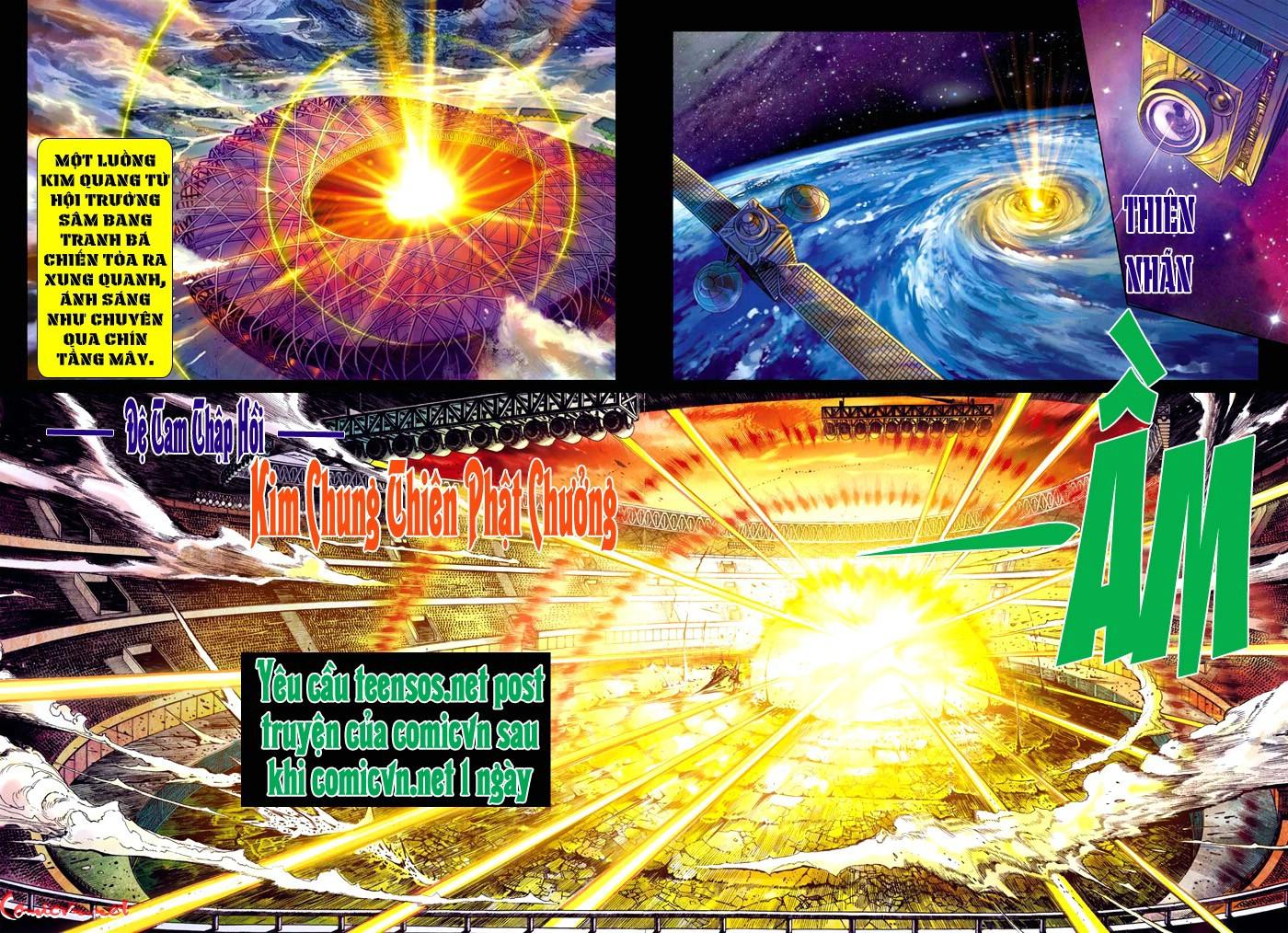 Vương Phong Lôi 1 chap 30 - Trang 2