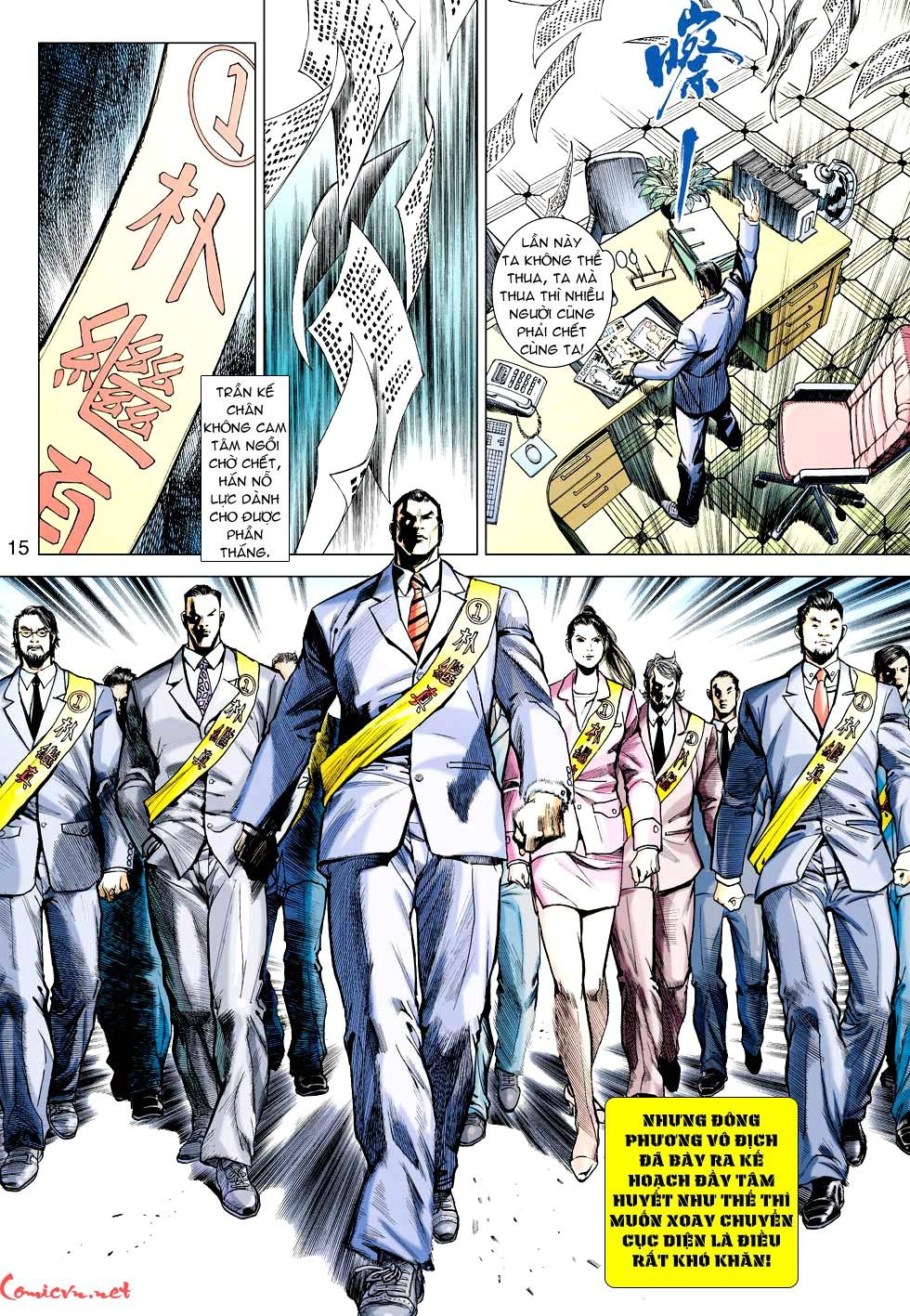 Vương Phong Lôi 1 chap 30 - Trang 13