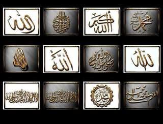 Syed Nadeem Raza Sarwar Nohay Album List