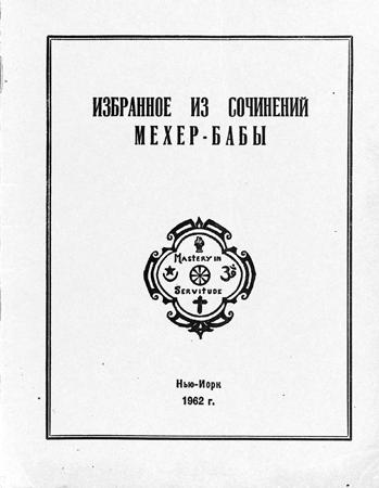 Russian001_0 -Russian0056_0