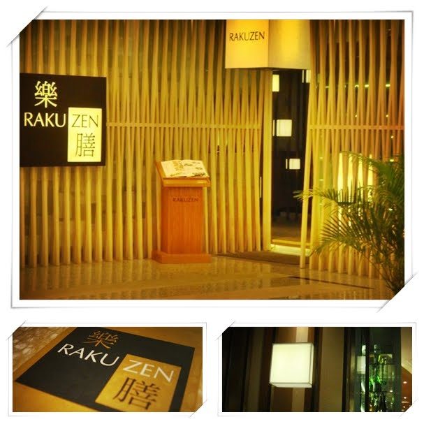 Kaori Japanese Restaurant Fullerton