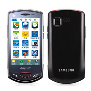 Samsung SCH-W609: Specs & Review of Samsung W609 Dual SIM Phone