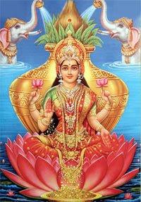 Varalakshmi Vratham Pooja 2010 Songs