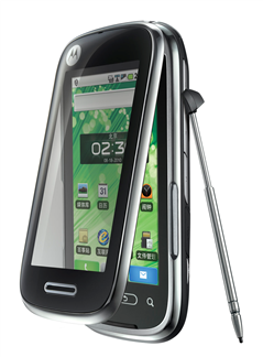 Motorola MING Series features 3 handsets MT810, XT806 & A1680