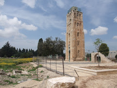 White Tower of Ramla
