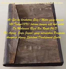 A-Quran Berukuran Saiz 1 Meter berusia 120 tahun(1890)ditulis dengan tangan(tulisan tangan asli)