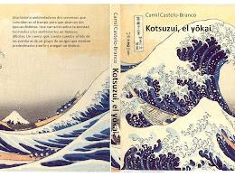 Los relatos de Kotsuzui el yokai
