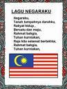 Lagu Negaraku