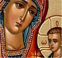Espiritualidad ortodoxa (Hesicasmo)