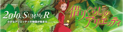 Borrower Arrietty Music - Borrower Arrietty Song