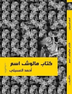كتاب فلسفى بلغة سهلة