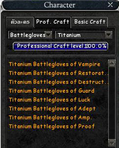 Titanium Battlegloves