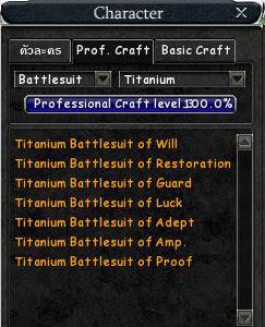 Titanium Battlesuit